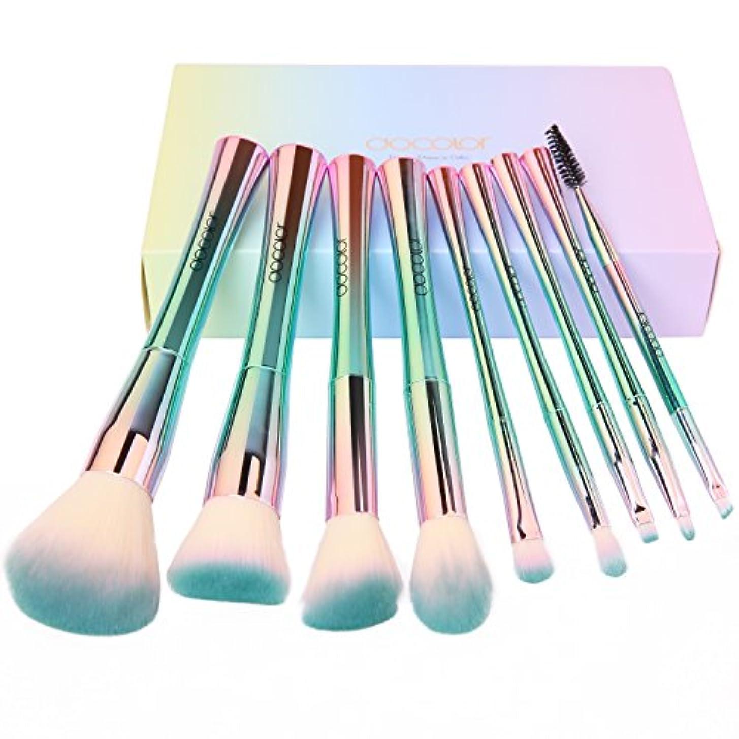 フェンスインデックス群れOUBEATY メイクブラシ 化粧筆 Docolor シリーズ 化粧ブラシセット 高級タクロン 超柔らかい 可愛い(9本セット)