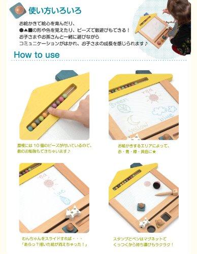 gg* oekaki house(ジジ オエカキハウス) おえかきハウス お絵かきボード 木のおもちゃ 出産祝いや誕生日プレゼントに!