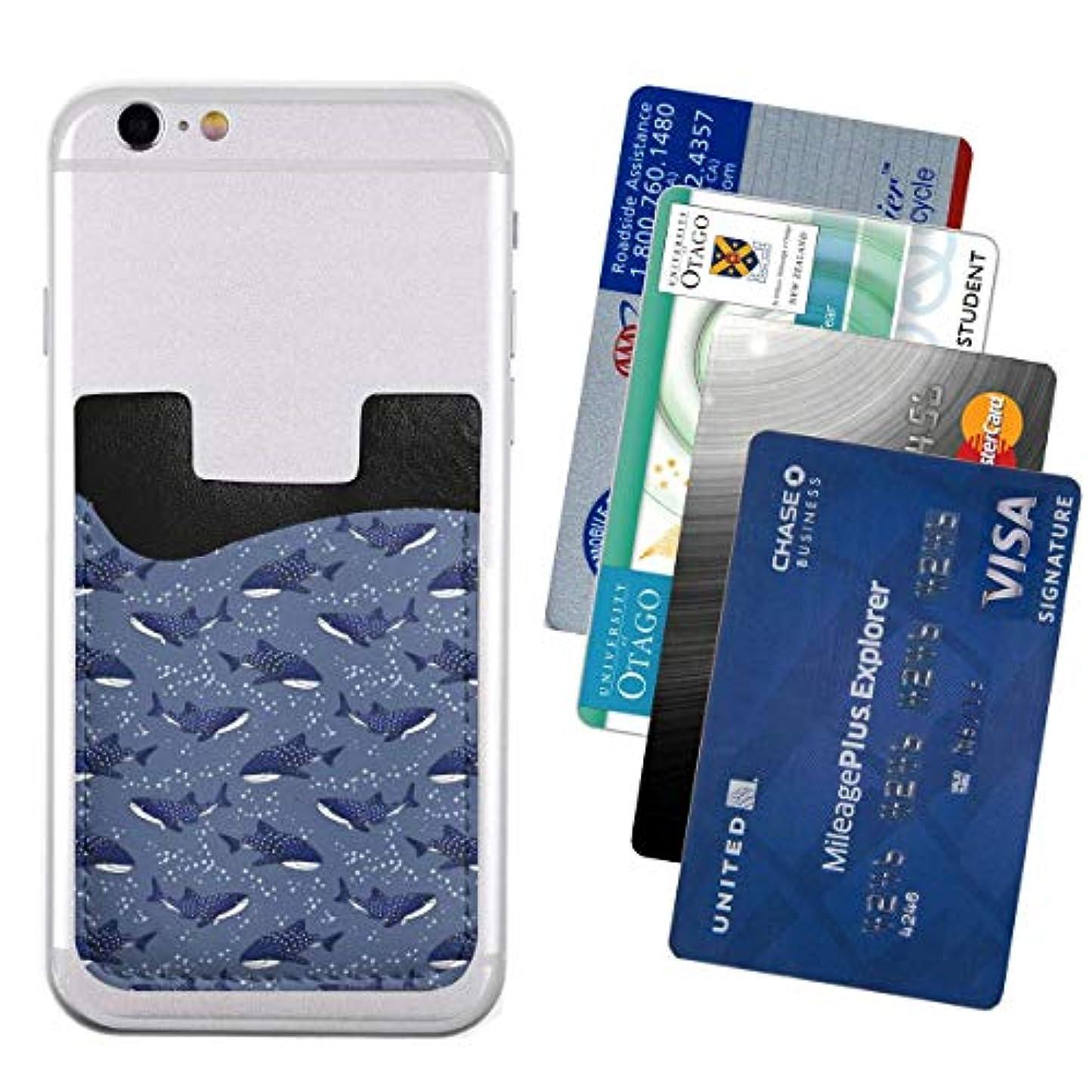 国際葬儀受け入れ携帯ウォレット ポケット カードホルダースマートフォン カードポケッ Starry Whale Sharks 便利 携帯電話カードパッケージ2.4 * 3.5in