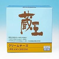 蔵王クリームチーズ120g