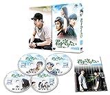 君を守りたい ~SAVE ME~ DVD-SET2[DVD]