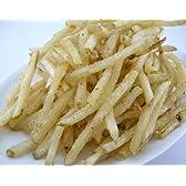 アメリカ産フライドポテト シュースト ナチュラルクリスプ 業務用サイズ -約2kg-