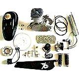 モペット用エンジン組立てキット モペット 原付 自転車 エンジンキット