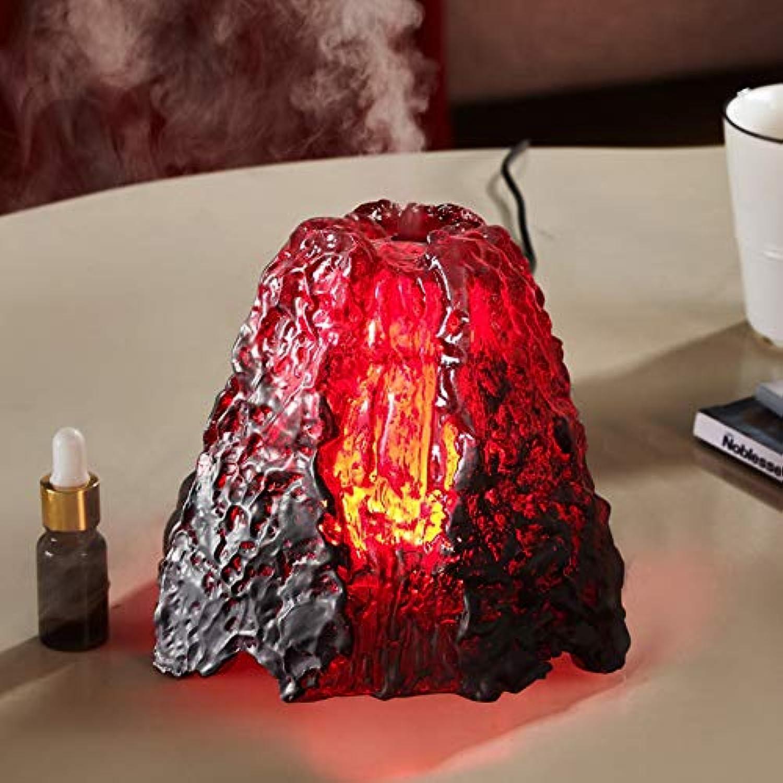樹脂 火山 7 色 加湿器,デスクトップ 涼しい霧 加湿機 調整可能 精油 ディフューザー アロマネブライザー 空気を浄化 Yoga- 200ml