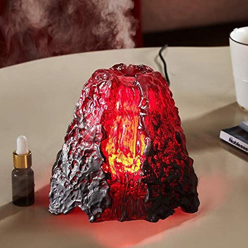 メイト線形プロポーショナル樹脂 火山 7 色 加湿器,デスクトップ 涼しい霧 加湿機 調整可能 精油 ディフューザー アロマネブライザー 空気を浄化 Yoga- 200ml