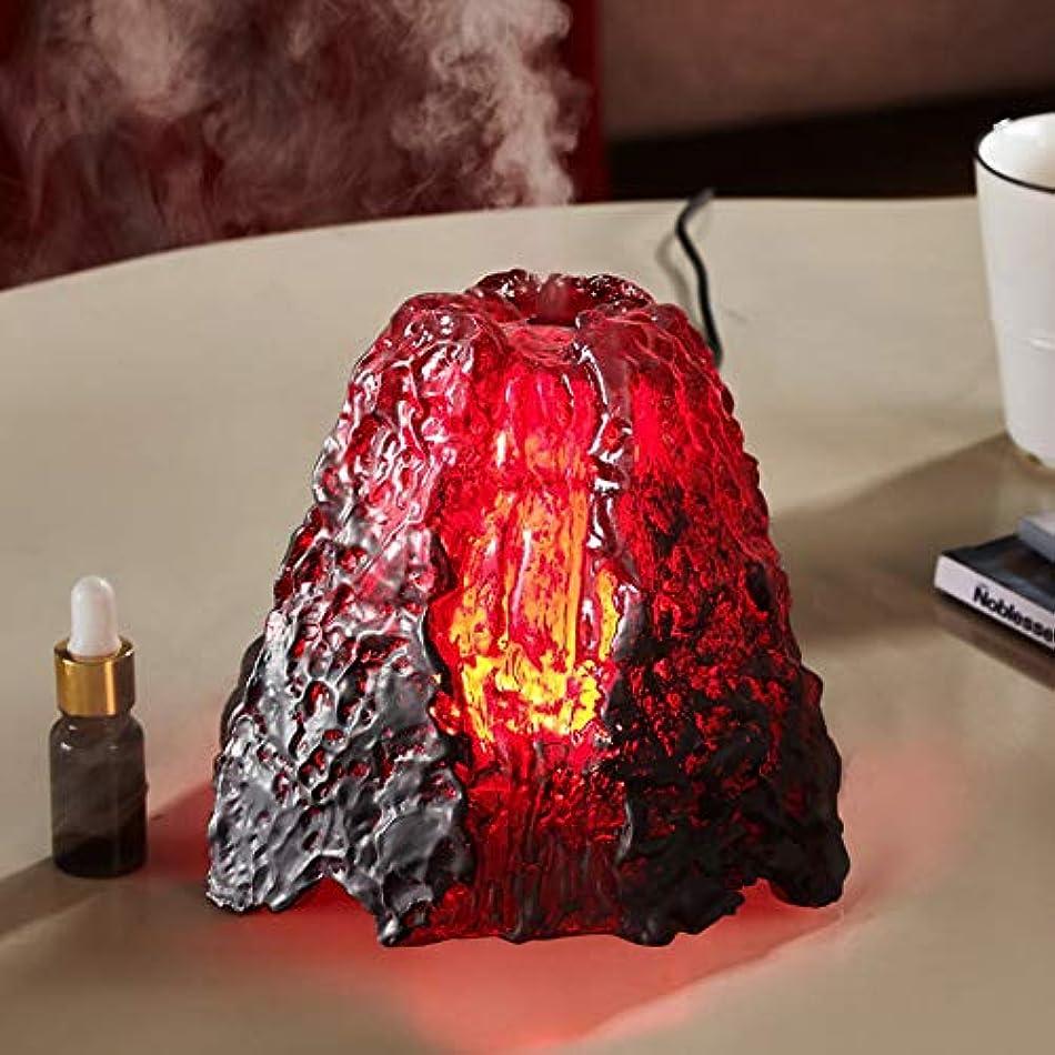 フクロウバンク砲撃樹脂 火山 7 色 加湿器,デスクトップ 涼しい霧 加湿機 調整可能 精油 ディフューザー アロマネブライザー 空気を浄化 Yoga- 200ml