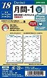 レイメイ藤井 ダヴィンチ 手帳用リフィル 2018年 12月始まり マンスリー ポケット ブロック DPR1835