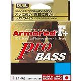 デュエル(DUEL) ライン: ARMORED F+ Pro BASS 100m0.8号 : シルバー×高視認オレンジマーキング