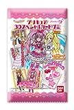 スイートプリキュア プリキュア3Dスペシャルカードグミ BOX (食玩)