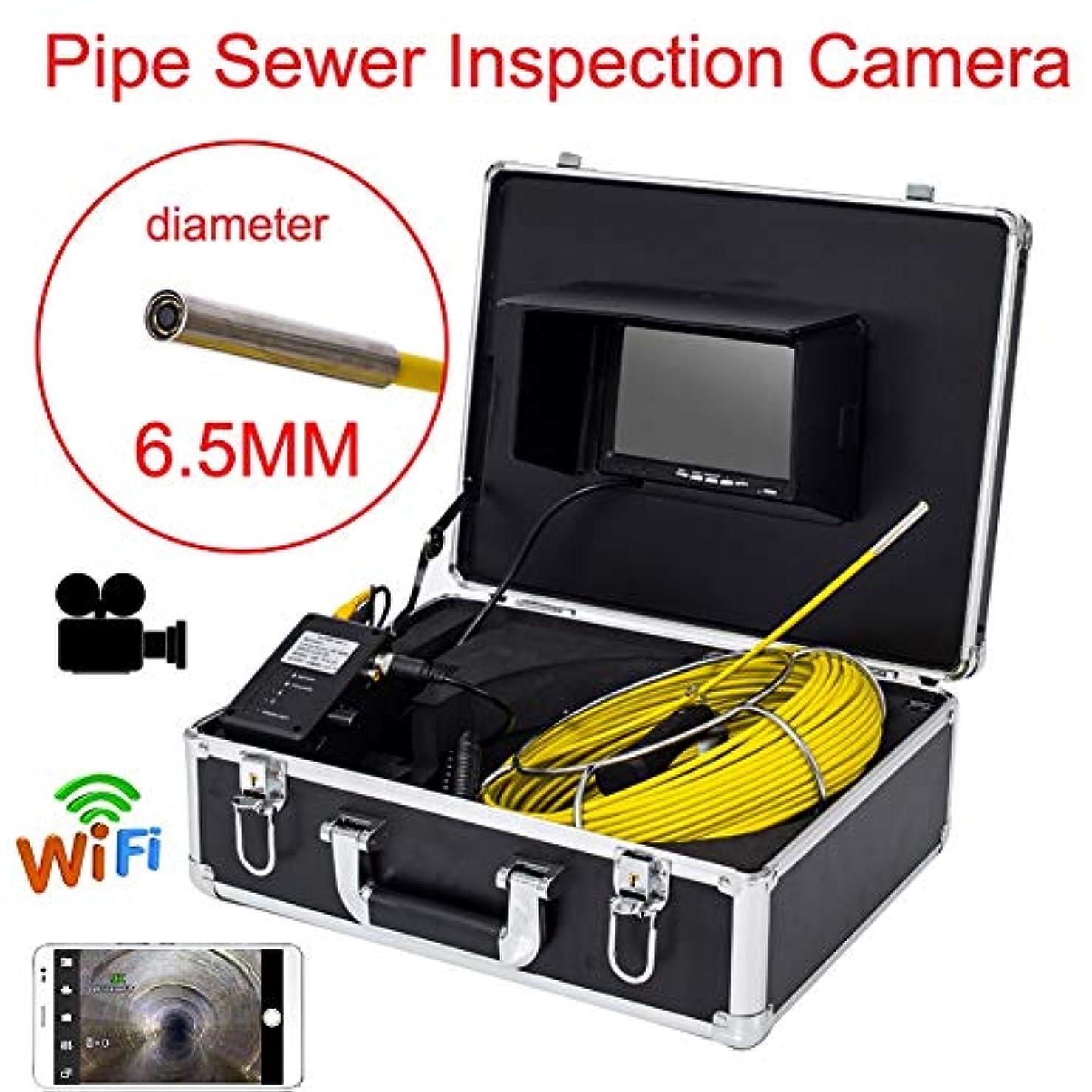 7インチWIFI 6.5 MM工業用パイプライン下水道検知カメラIP68防水排水検知1000 TVLカメラDVR機能,50M