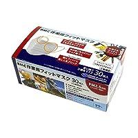 BMC(ビー・エム・シー) 作業用フィットマスク 30枚入(三層構造)
