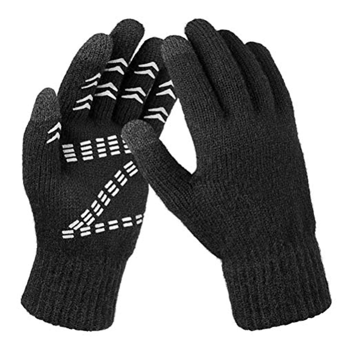 男贅沢前書きタッチスクリーンアウトドアスポーツカップルの手袋を持つ単純な冬の冬のニットグローブ、メンズ手袋冬の新手袋 (Color : A)