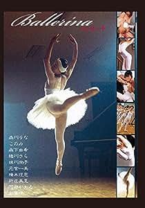 Ballerina バレリーナ [DVD]
