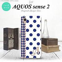 SH-04L SHV43 AQUOS sense2 スマホケース カバー ドット・千鳥 青 【対応機種:AQUOS sense2 SH-04L SHV43】【アルファベット [E]】
