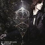 TREE OF LIFE(DVD付) 画像