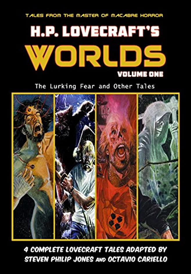 賛辞不要下品H.P. Lovecraft's Worlds - Volume One: The Lurking Fear and Other Tales (English Edition)