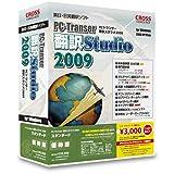 PC-Transer翻訳スタジオ 2009 スタンダード 優待版
