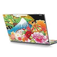Surface Book2 13.5inchラップトップ 専用スキンシール Microsoft サーフェス サーフィス ノートブック ノートパソコン カバー ケース フィルム ステッカー アクセサリー 保護008607