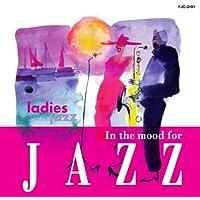 切ない夜の女性 ジャズ ボーカル MCD-231
