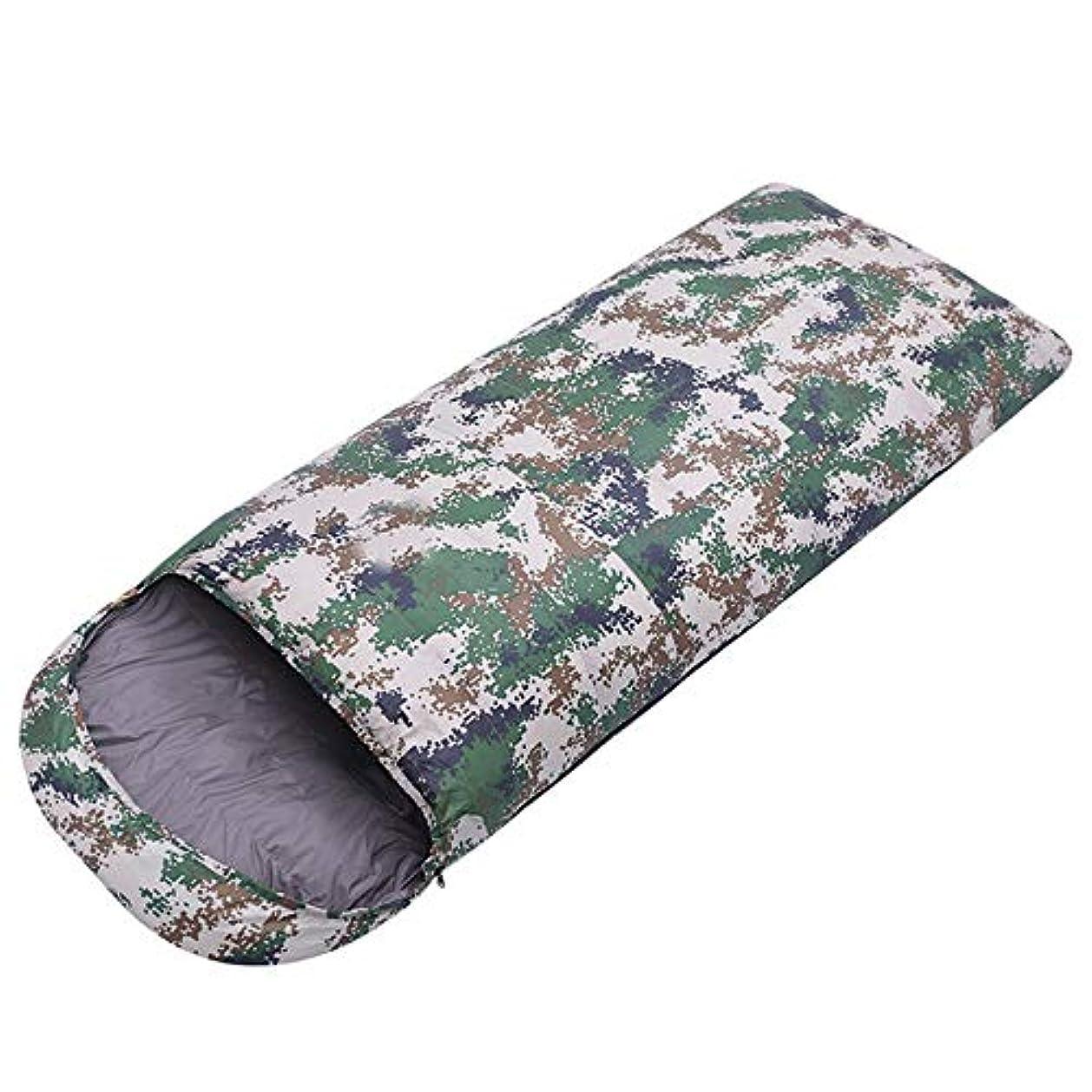 まどろみのある溶けるクラッチ屋外の寝袋、大人の秋と冬の厚い暖かいキャンプ屋内ステッチダックダウン封筒迷彩寝袋