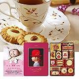 出産 結婚の内祝い(お祝い返し) に人気のお菓子ギフト 赤い帽子 ピンク 写真入り・名入れメッセージカード