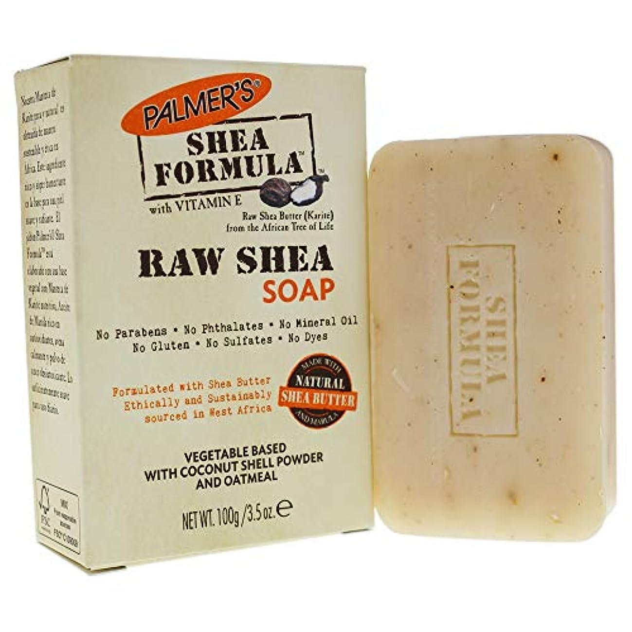 過ち摂氏度復活するPalmer'S Shea Butter Formula Bar Soap - 3.5 Ounces
