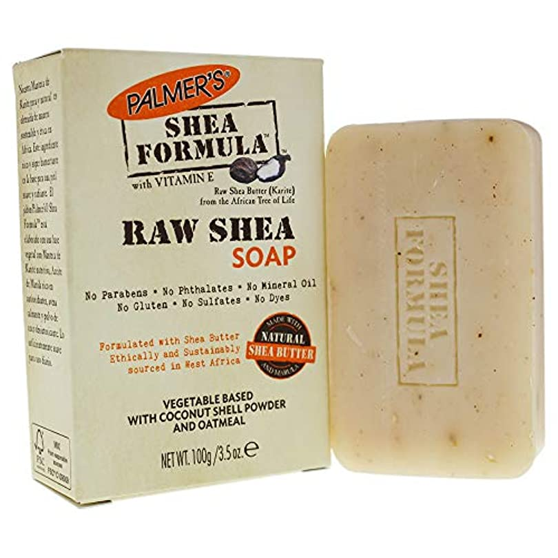 ボイラー実行するトラックPalmer'S Shea Butter Formula Bar Soap - 3.5 Ounces