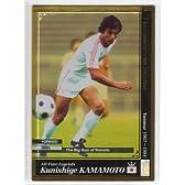 クニシゲ・カマモト WCCF 2007-2008 ALE ヤンマー ATLE[大和の主砲]