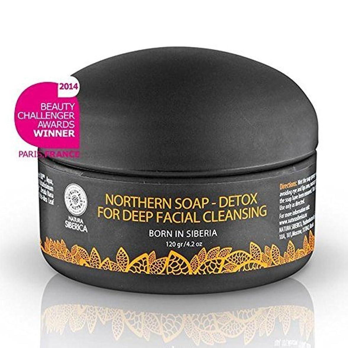 死んでいる集中的な含むNorthern Detoxifying Soap with Charcoal for a Deep Purifying Effect 120g (Natura Siberica) by Natura Siberica...