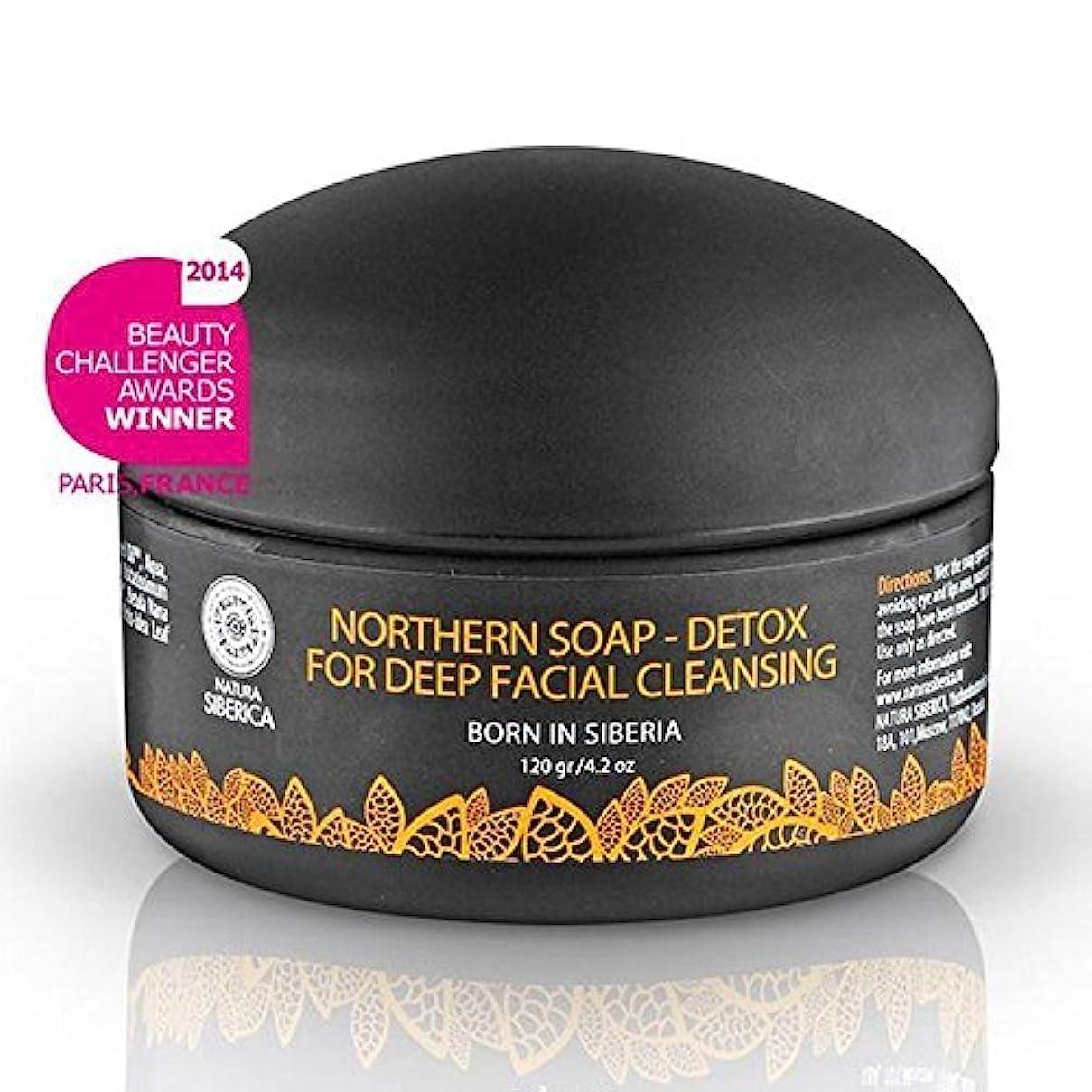 に勝る機械挑むNorthern Detoxifying Soap with Charcoal for a Deep Purifying Effect 120g (Natura Siberica) by Natura Siberica...