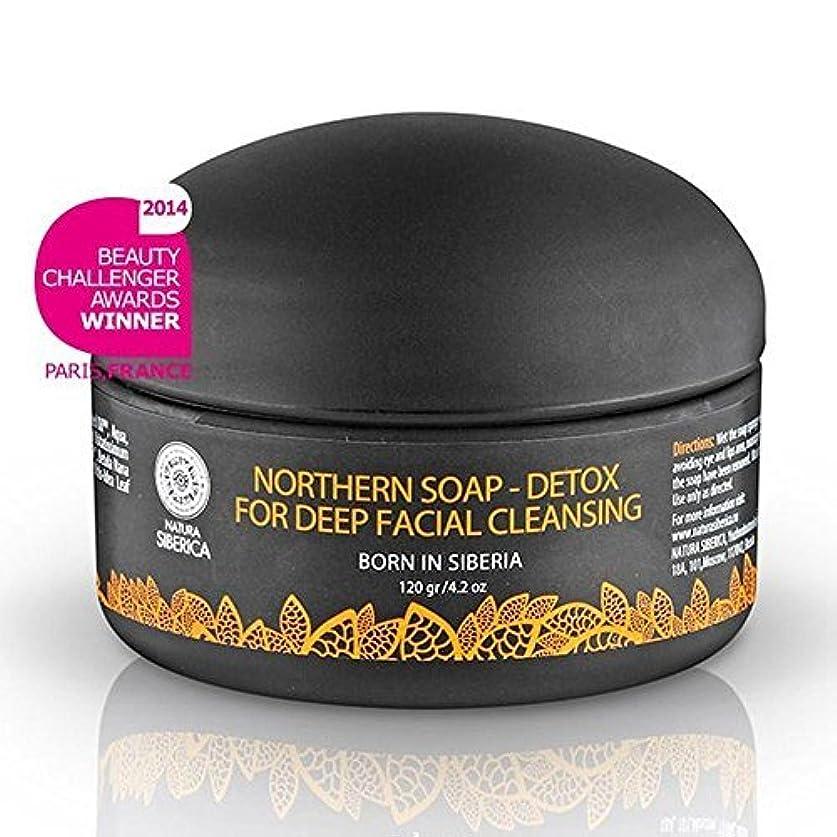ポールサンダー薬剤師Northern Detoxifying Soap with Charcoal for a Deep Purifying Effect 120g (Natura Siberica) by Natura Siberica...