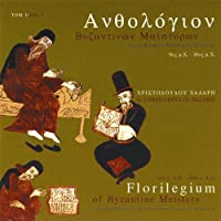 Florilegium of Byzantine Meisters