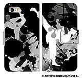 adidas ジャパン [Xperia Z4 402SO] スマホケース ケース デザイン手帳 エクスペリア Z4 8187-A. 空手_ブラック かわいい おしゃれ かっこいい 人気 柄 ケータイケース 空手 KARATE JAPAN