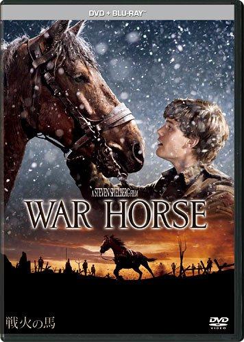 戦火の馬 DVD+ブルーレイセット [Blu-ray]