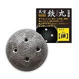 南部鉄器 鉄分補給 天空鉄丸対流型【禅】
