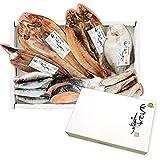 ギフト 干物 セット 北海道産 ほっけ さんま かれい にしん いわし さけ こまい 7種 真空パック 無添加 北国からの贈り物