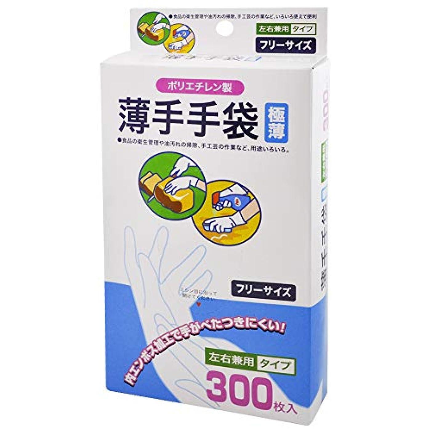 微生物分割薬用ニッコー 使い捨て手袋 薄手 ポリエチレン 製 300枚入 W-30
