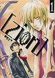 Zion 1 (IDコミックス ZERO-SUMコミックス)