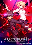 【Amazon.co.jpエビテン限定】MELTY BLOOD: TYPE LUMINA MELTY BLOOD ARCHIVES 3Dクリスタルセット PS4版