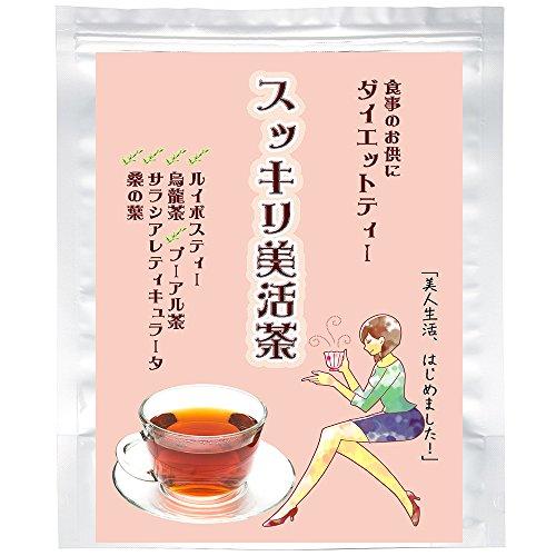 憧れスタイル - スッキリ美活茶 スリムの秘密 ルイボス, プーアール, サラシア, 桑の葉 ティーバッグ 3g×50袋