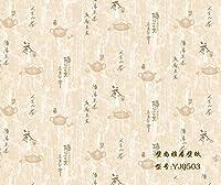 Fancuistore テレビの背景の壁紙、古典的な中国のティーポット、不織布、リビングルームの壁紙、リビングルームテレビの背景の壁紙 (Color : D)
