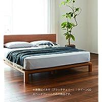 日本ベッド製造 ベッドフレーム CQ クイーンCQ フレーム ブラックチェリー イネマ