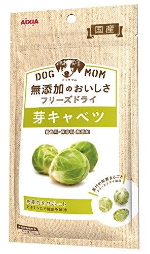 DoGMoM 無添加のおいしさ フリーズドライ 芽キャベツ 8g