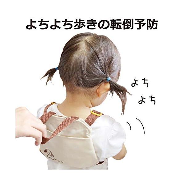 日本パフ わんわんベビー リュック型迷子ひも ...の紹介画像9