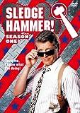俺がハマーだ!  DVD-BOX