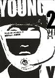 アンラッキーヤングメン(2) (カドカワデジタルコミックス)