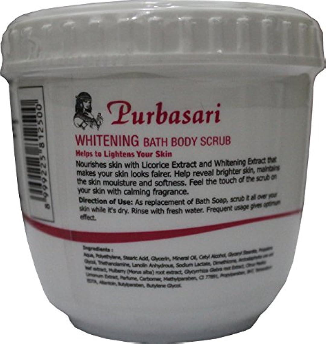無駄だ肉旅Purbasari ルルールは、ボディスクラブ250グラムライトニング古代インドネシアのスキンをインポート