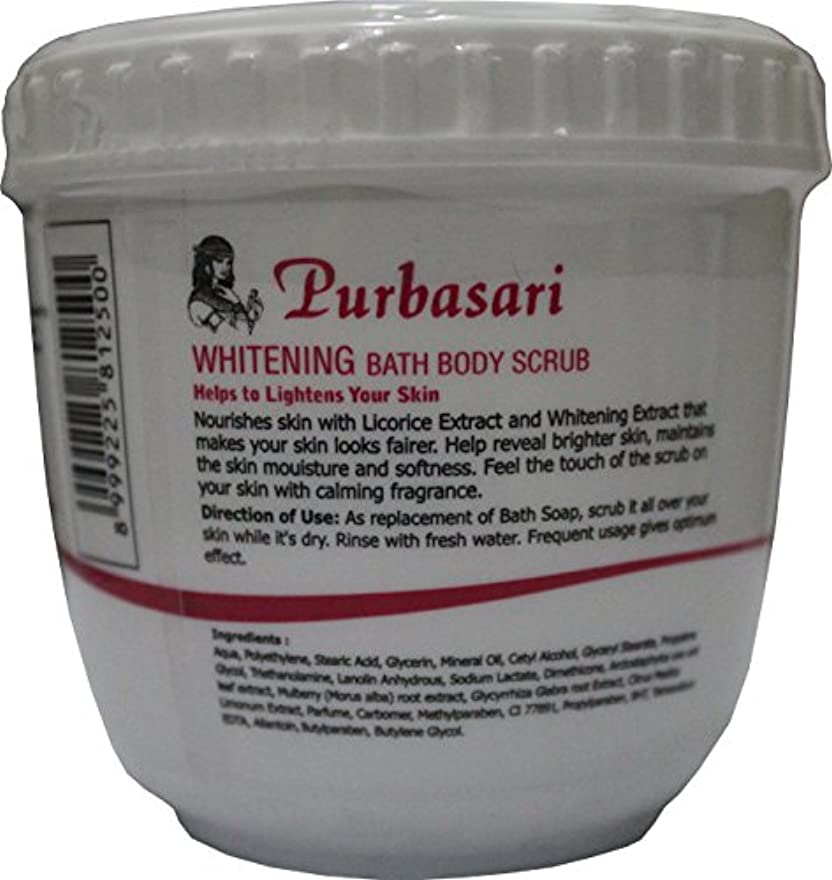 くつろぎ変数しばしばPurbasari ルルールは、ボディスクラブ250グラムライトニング古代インドネシアのスキンをインポート
