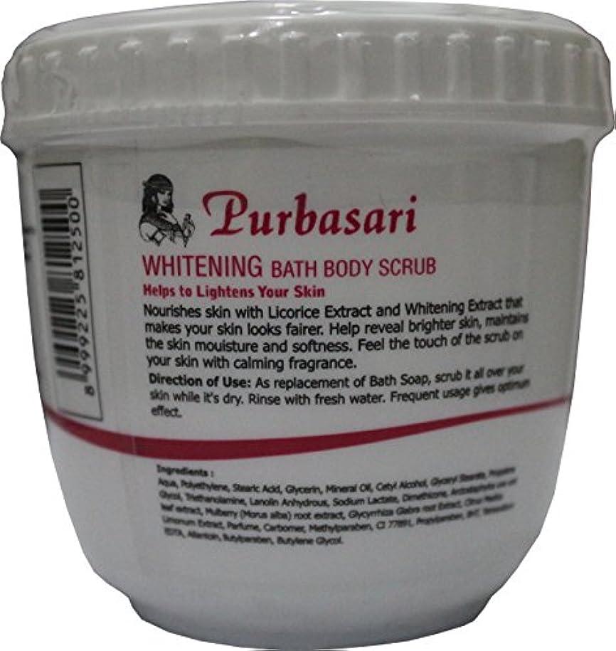 トロピカル望む国Purbasari ルルールは、ボディスクラブ250グラムライトニング古代インドネシアのスキンをインポート