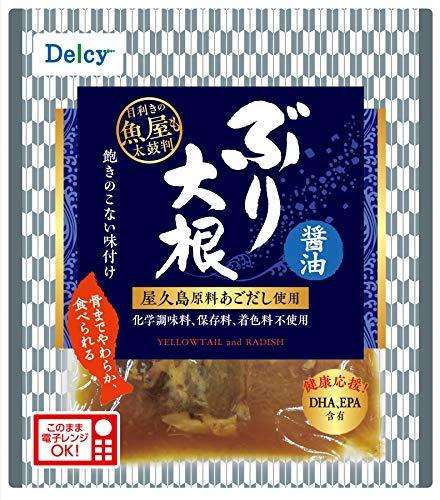 Delcy ぶり大根醤油 [常温保存可能] 200g×10個